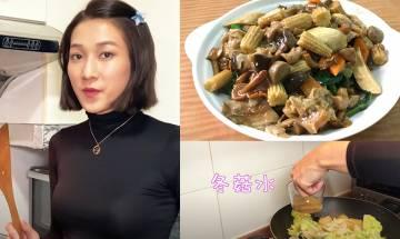 羅漢齋食譜-鍾嘉欣公開材料做法+燘得入味竅門!指吃完更聰明 身體變輕