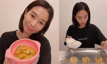BB加固食譜-幫助大腦/智力發展/增強抵抗力 楊秀惠為愛女親自炮製藜麥焗飯