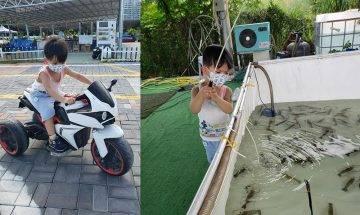 富來休閒親子農莊 釣蝦場/釣魚場 免費彈床/足球