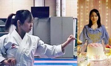 東京奧運|空手道女將劉慕裳個人形賽奪銅牌!曾客串電影 美貌與實力兼備