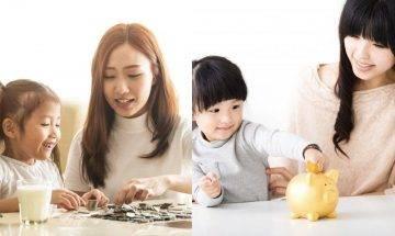 唔想子女做大花筒? 五招同子女講心又講金 儲錢為未來做準備