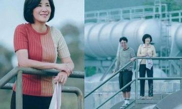 媽媽的神奇小子|吳君如長文大讚兩個重要男人 花十年時間終於令電影成功上映