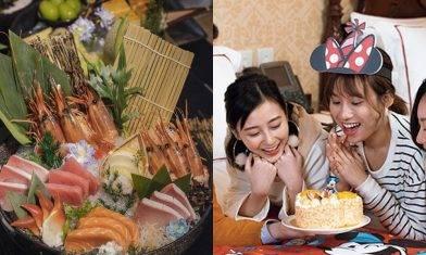 8月生日優惠2021|33個食買玩推介 免費自助餐+購物現金劵