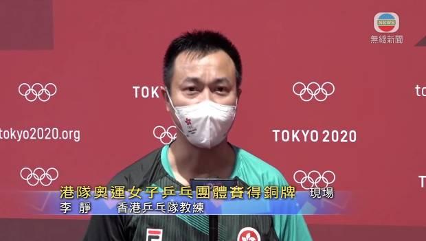 被李靜讚是「MVP」 最感激爸爸(圖片來源:TVB新聞電視截圖)