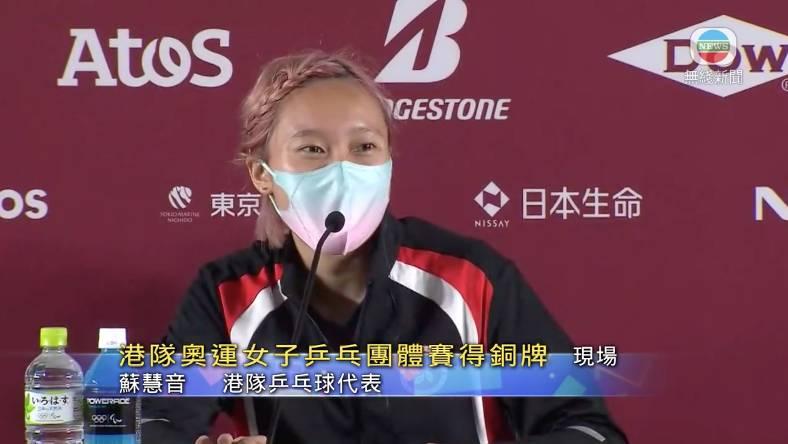 靠一招學外語 賽後訪問騷流利英文(圖片來源:TVB新聞電視截圖)