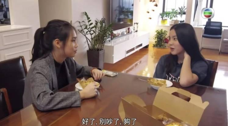 客廳及飯廳(圖片來源:TVB電視截圖)