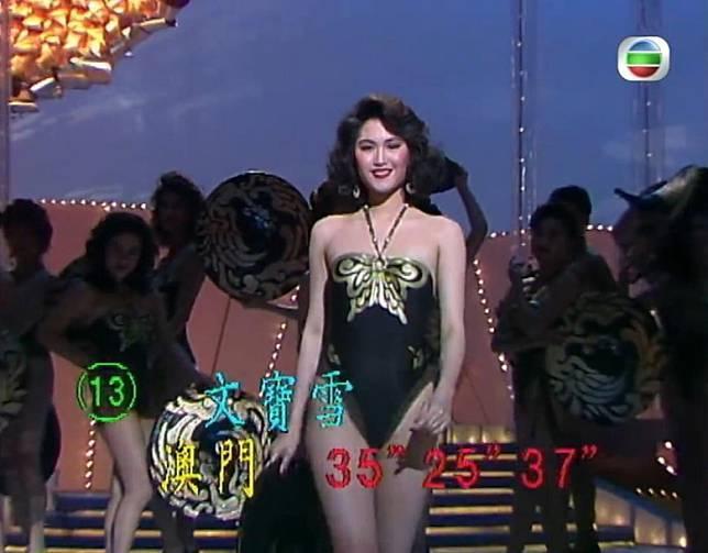 宋宛穎媽咪文寶雪(圖片來源:TVB.com)