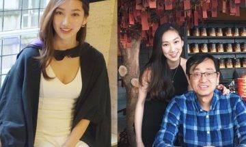 香港小姐2021|王嘉慧超強學歷港姐來頭勁 父親原來係內地家具大王 擁300幾間傢俬舖
