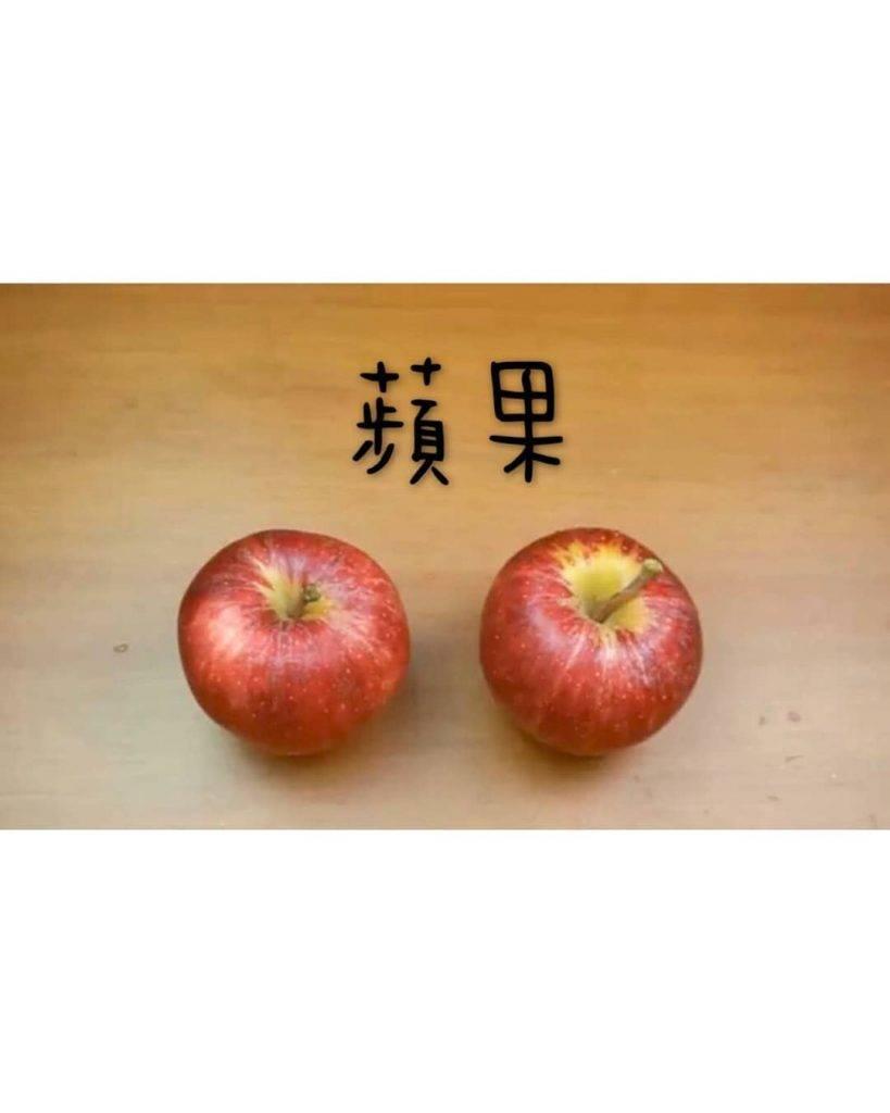 米雪抗老紅菜頭湯食譜(圖片來源: mixue_michelleyim IG)