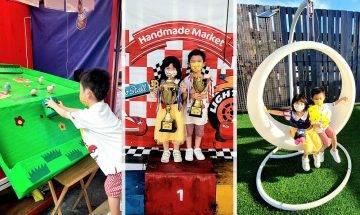 錦莆手工藝市集|兒童電動車+$20玩攤位遊戲/燈籠手作坊