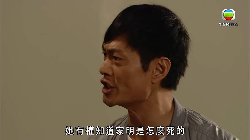 黃德斌飾演《天與地》 中比較鬱鬱寡歡的鄭振軒(圖片來源:TVB)