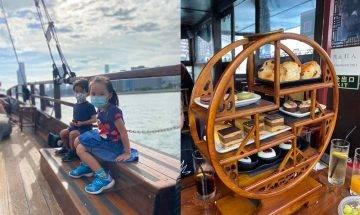 「張保仔」號傳統帆船|尖沙咀暢遊維港+精緻下午茶點心 4歲以下免費!