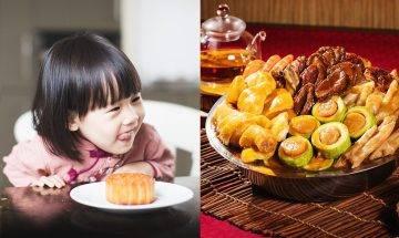 中秋盆菜推介2021|8大盆菜優惠推介 人均$66食鮑魚/太興免運費/台式盆菜
