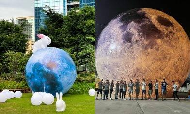 中秋好去處2021|4大必去景點推介 巨型月亮高15米+發光兔仔