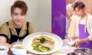 檸檬牛油煎魚柳食譜-AK江𤒹生教你整簡單西餐 分享3大唔會燶技巧