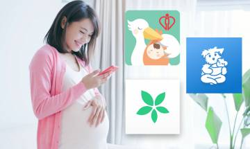 懷孕APP5個免費推薦 紀錄孕程、提醒產檢、孕婦瑜伽、胎教音樂 附下載連結