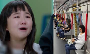 讓座|5歲女搭港鐵坐空位 乘客斥:個位我嘅 讓座仍被鬧無家教 港媽火滾駁斥