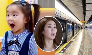 港鐵站裡唔見媽媽 4歲女狂喊!職員欲報警 港媽突然出現解釋失蹤原因惹爭議