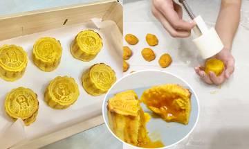 流心奶黃月餅食譜-一盒材料整到酥皮+爆漿效果 40分鐘內完成
