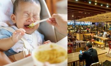 餐廳內BB大叫被幾枱食客投訴 港媽不滿職員勸教好小孩 65字反駁惹網民負評