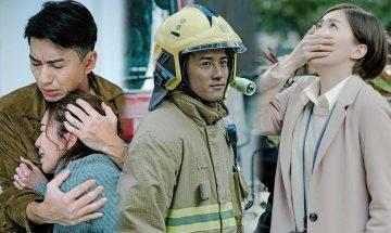 把關者們劇情|第16-20集劇透 劉佩玥消防老公遇意外 黃智雯小產陷崩潰