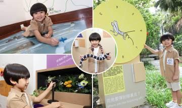 龍虎山環境教育中心|動物第一身視覺+親子遊戲 10大展區免費體驗動物日常