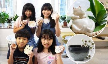 西營盤陶瓷拉坯 2小時親子班平均$500|Kiss試堂