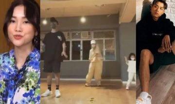 謝安琪帶仔女跟AK學舞跳MIRROR〈IGNITED〉直言係最奇怪嘅組合 囡囡Freestyle搶阿媽鏡