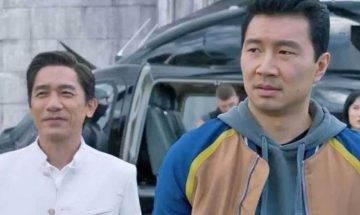 尚氣|32歲主角劉思慕4年前訪問被翻出!言論被指「辱華」內地網民鬧爆