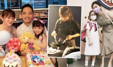名廚媽媽遇興趣一致好老公 把煮食態度育兒 3招為女兒建自信|KISSMOM專訪