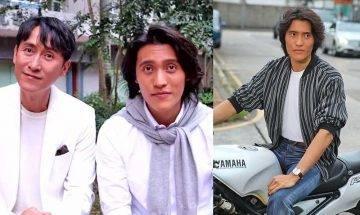 23歲馬在驤處男作終於播出 飾演年輕馬德鐘  被嘲「個樣似70年代嘅人」