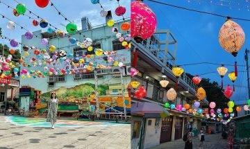 大澳花燈節2021|大澳一日遊行程推介:必掃美食+漁村色彩打卡牆+棚屋景色