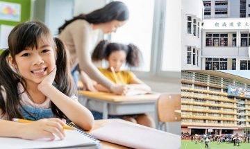 小一自行分配學位 任何分數都有好出路 按不同分數揀校提案