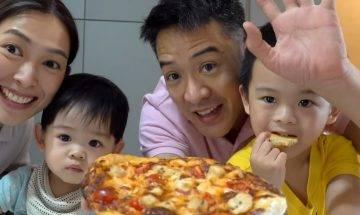 蕃茄芝士Pizza食譜-宋熙年親教最簡單發酵方法 只需30分鐘