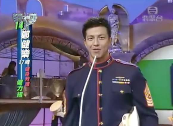 鄭健樂於2005年TVB香港先生選舉奪得「健力組」冠軍(圖片來源:TVB節目《2005年TVB香港先生選舉》電視截圖)