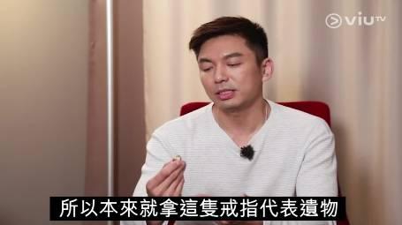 (圖片來源:VIU TV)