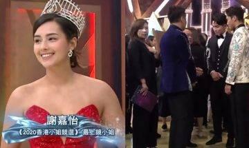 香港小姐2021決賽|港姐疑似失場 曾志偉嬲爆問責 丁子朗 周嘉洛慘被當場訓話