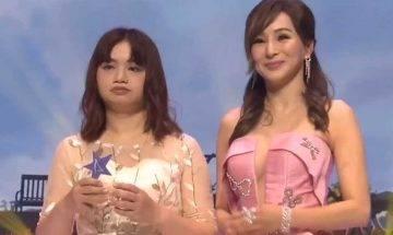 薛影儀獲羅霖「加冕」掀全晚高潮 亞洲小姐決直播觀眾突破400人!