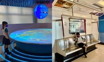 中環展城館免費入場!大型模擬駕駛器+昔日模型 探索香港基建發展