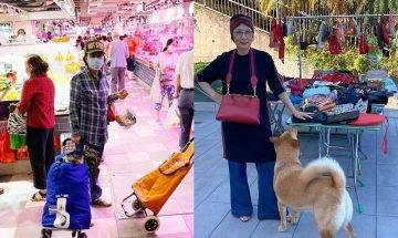 汪明荃街坊Look落街買餸超貼地 西貢獨立屋原來收埋超多名牌衫、袋、鞋!