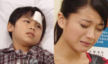兒子入醫院 港媽請假3星期照顧訴苦況 又攰又暈求老公幫忙 因一事為由遭拒