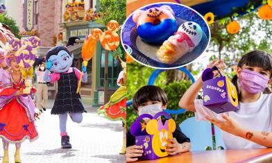 Sunday Kiss送出香港迪士尼樂園門票及頭箍 今個萬聖節以個人迪士尼主題造型變裝 與迪士尼朋友及惡人齊齊「萬聖重來 反轉迪士尼」