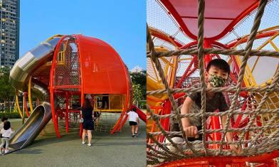 觀塘康寧道公園|螺旋型長滑梯+親子鞦韆架+巨蛋型攀爬架 觀塘全新日本沖繩公園