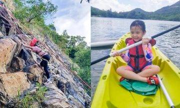 YMCA南丫島活動中心|戶外攀石 + 兒童獨木舟 歷奇日營$190起有專人指導