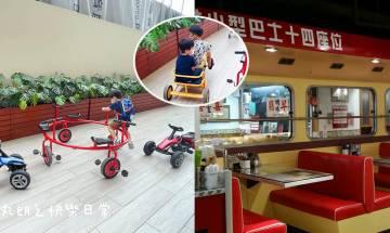 銅鑼灣小巴主題餐廳 | 懷舊食物/免費兒童特色單車 紅Van主題80年代冰室打卡
