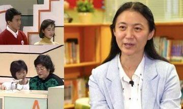 《童你一起長大了》尋30多年前10歲女 變校長+3孩媽媽 分享3個教育法 還孩子童年