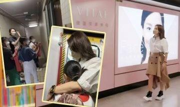 黎姿(馬黎珈而)是顧家媽咪 做好身教 讓孩子在愛中快樂成長 以愛待人