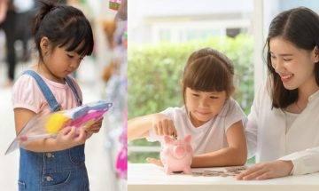 家長理財課| 給孩子零用錢的5個常犯錯誤 令孩子變「大花筒」