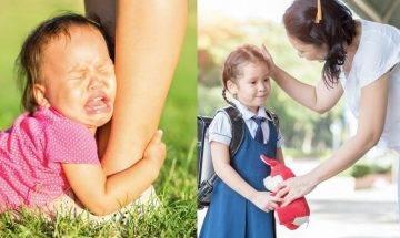 5招養出自動自覺乖孩子 換角度設想 家長也要與孩子保持同理心
