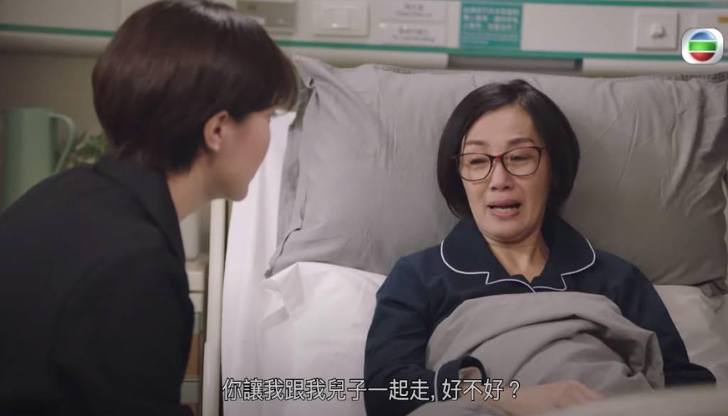 《把關者們》與劉佩玥爆喊被讚演技出色圖片來源:TVB劇集《把關者們》電視截圖